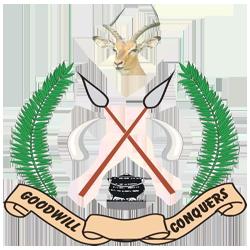 Bushbuckridge Local Municipality Government Bursary 2020